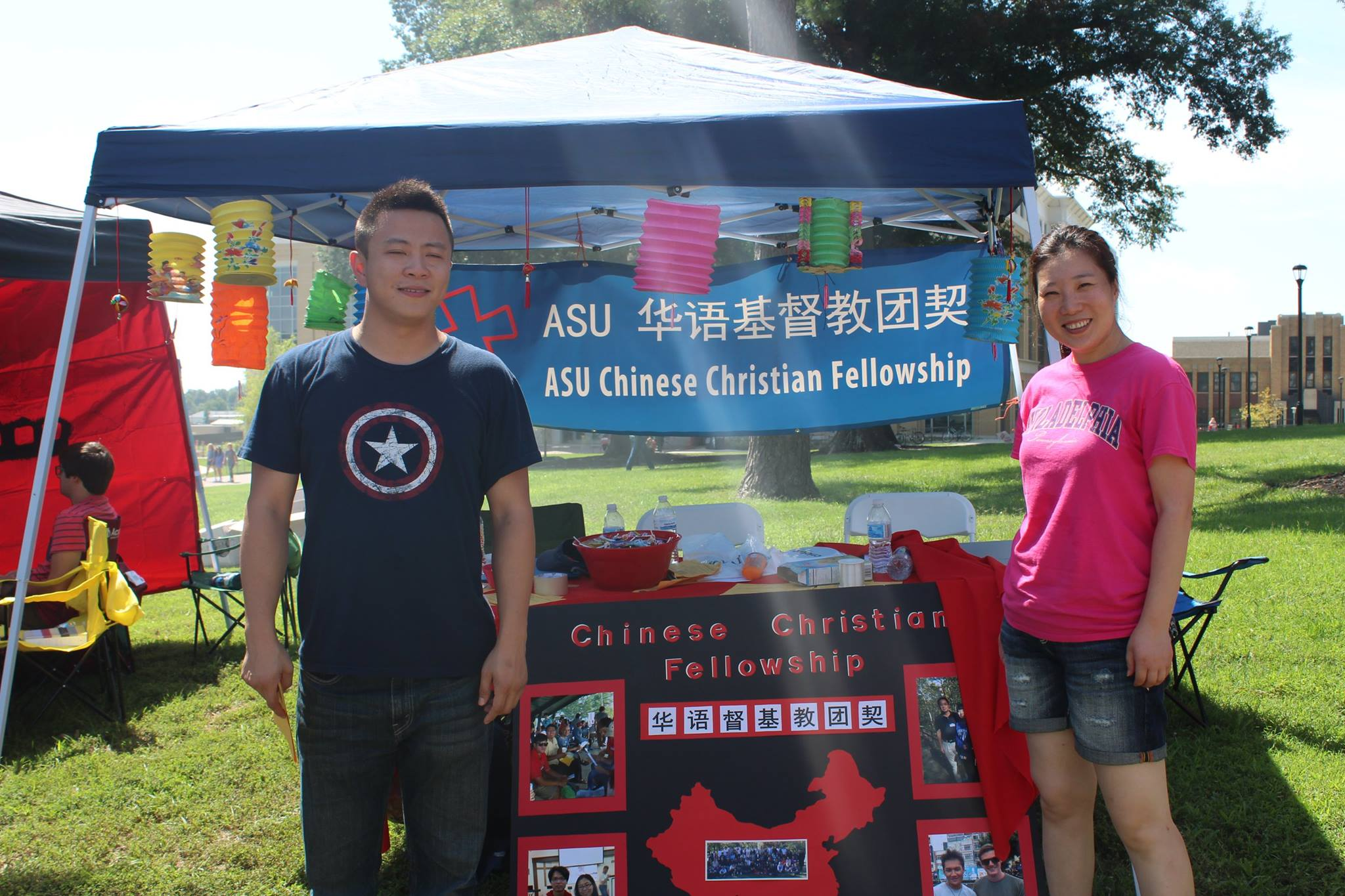 members of the chinese christain fellowship