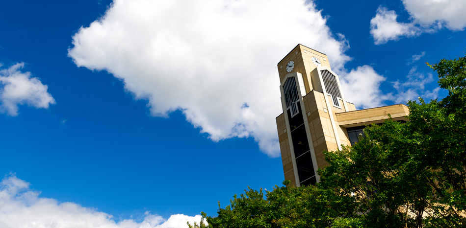 The clock tower of the Dean B Ellis Library