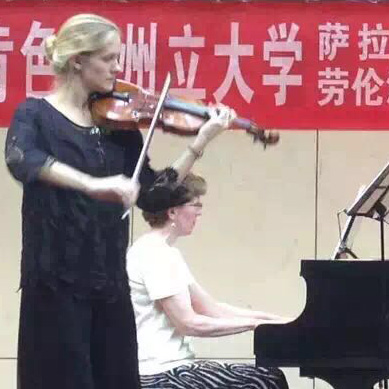Music Faculty Members Recruit in China